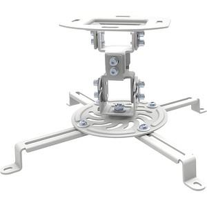 goobay Beamer-Deckenhalterung BeamerFlex L weiß 72333
