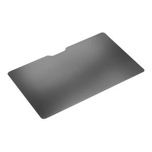 HP Display-Blickschutzfolie für 39,6 cm (15,6 Zoll) 3KP53AA